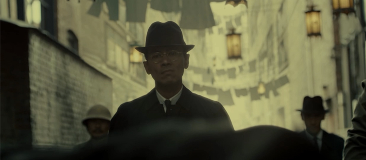 The Man in the High Castle Artikel VII